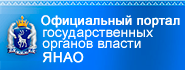 portal gos organov YNAO