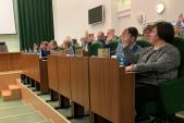 Информация об итогах проведения 44 заседания Городской Думы