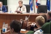 Информация об итогах проведения 38 заседания Городской Думы