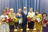 Награждение новоуренгойских педагогов