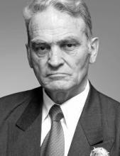 Епхиев Георгий Иванович